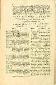 strona z wydania Stephanusa